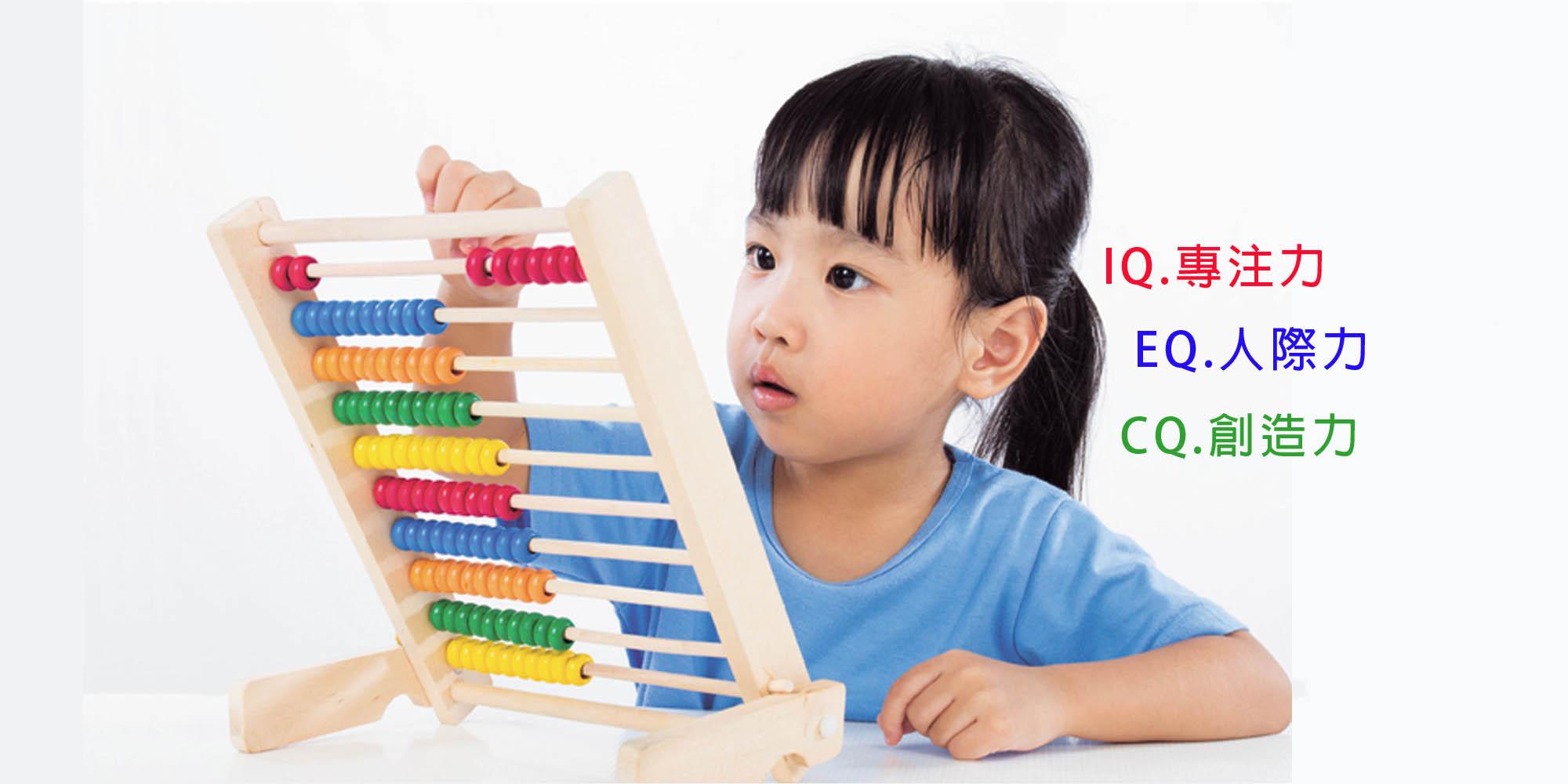 華人幼教資訊網